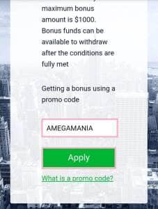 AMEGA FX(アメガFX) 口座開設ボーナス獲得 04