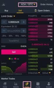 BINANCE(バイナンス) アプリ 仮想通貨 購入 01
