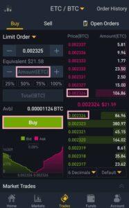 BINANCE(バイナンス) アプリ 仮想通貨 購入 04
