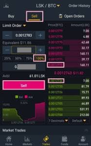 BINANCE(バイナンス) アプリ 仮想通貨 売却 01