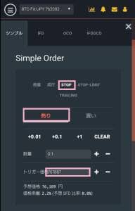 bitFlyer(ビットフライヤー) FX シンプル