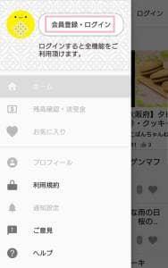 こばんちゃんねる 登録 01