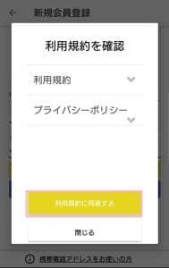 こばんちゃんねる 登録 03