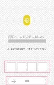 こばんちゃんねる 登録 04