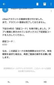 こばんちゃんねる 登録 05