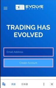 Evolve Markets(エボルブ・マーケット) 登録 01