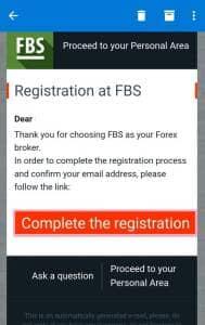 FBS 登録 06