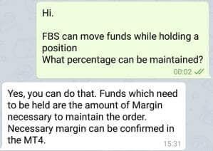 FBS 口座間資金移動 サポート