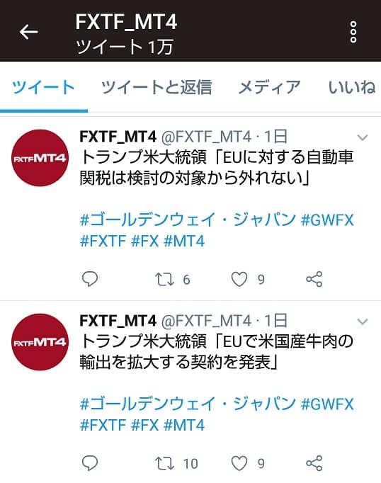 FXTF_MT4 ツイート