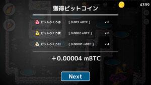金塊ハンター 結果 01