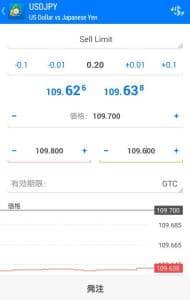 MetaTrader4(メタトレーダー4) Sell Limit(売指値)注文 01