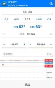 MetaTrader4(メタトレーダー4) Sell Stop(売ストップ)注文 01