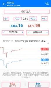 MT5アプリ CryptoGT 成行注文 01