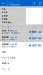 MT5アプリ CryptoGT 決済 02
