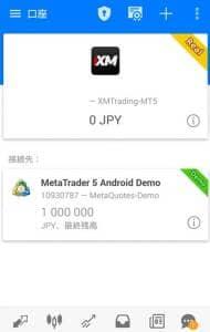MetaTrader5(メタトレーダー5) XM(エックスエム) ログイン 06