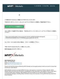 MyfxMarkets(マイFXマーケッツ) 登録 04
