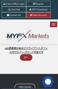 MyfxMarkets(マイFXマーケッツ) 登録 07
