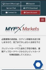 MyfxMarkets(マイFXマーケッツ) 登録 11