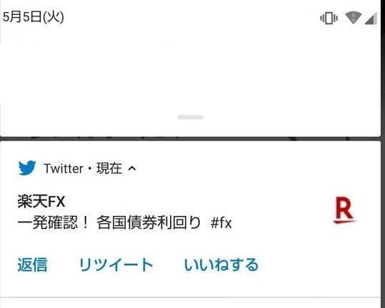 Twitter アプリ 通知設定 04