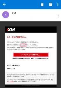 XM(エックスエム) 登録 12